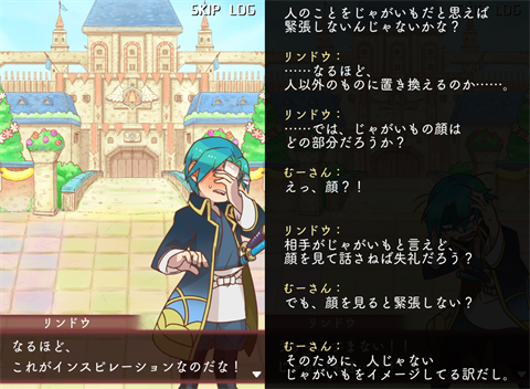 まんぷくマルシェ2~ゲーム画面14