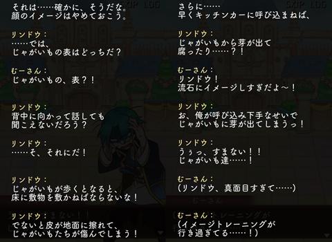まんぷくマルシェ2~ゲーム画面15
