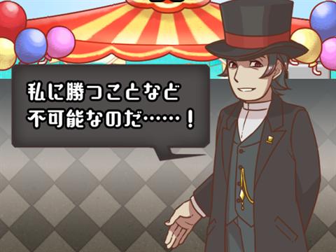 まんぷくマルシェ3~ゲーム画面1