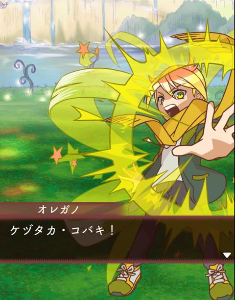 まんぷくマルシェ3~ゲーム画面17