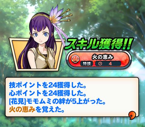 カムライトライブ~ゲーム画面11