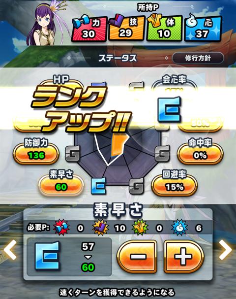 カムライトライブ~ゲーム画面15