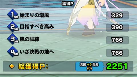 カムライトライブ~ゲーム画面16