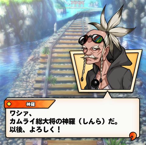 カムライトライブ~ゲーム画面17