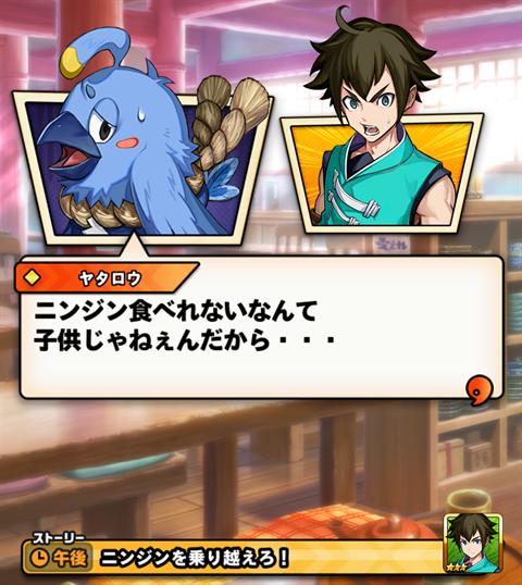 カムライトライブ~ゲーム画面19