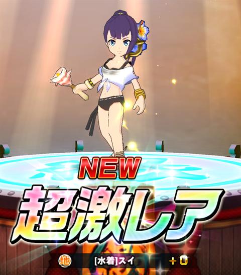 カムライトライブ~ゲーム画面2