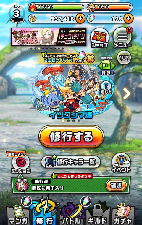 カムライトライブ~ゲーム画面3