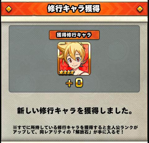 カムライトライブ~ゲーム画面4