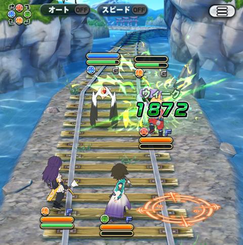 カムライトライブ~ゲーム画面5