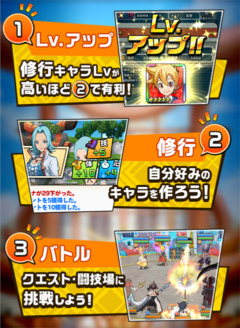 カムライトライブ~ゲーム画面6