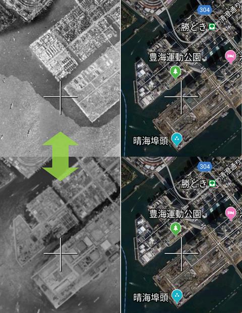 昔の航空写真地図~画面2