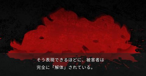 レイジングループ~ゲーム画面11