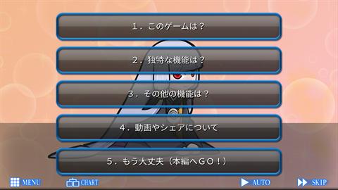 レイジングループ~ゲーム画面14