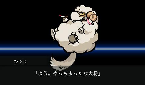 レイジングループ~ゲーム画面15