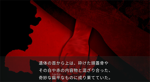 レイジングループ~ゲーム画面18