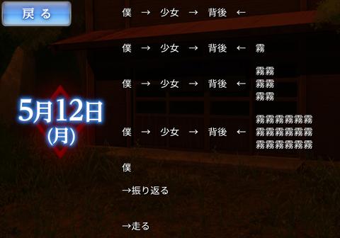 レイジングループ~ゲーム画面21