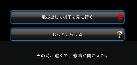 レイジングループ~ゲーム画面5