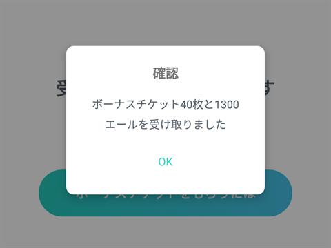 パルシィ漫画紹介~画像1