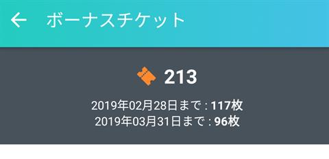 パルシィ漫画紹介~画像12
