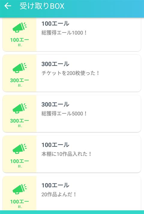 パルシィ漫画紹介~画像3