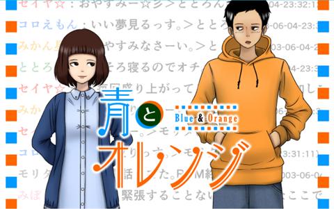 パルシィ漫画紹介~画像7