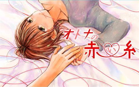 パルシィ漫画紹介~画像9
