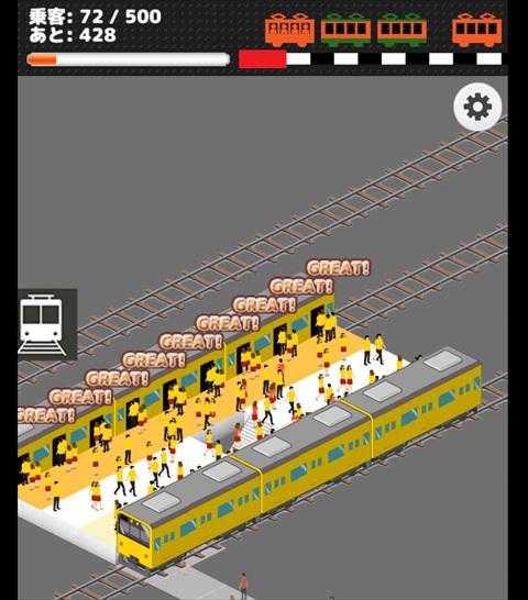 僕は鉄道員~乗客について