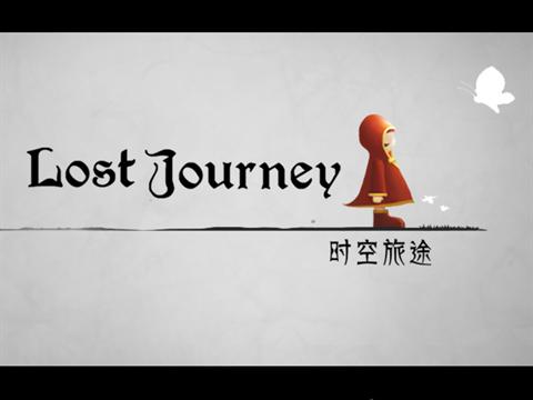 Lost Journey~ゲーム画面1