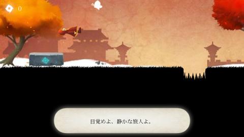 Lost Journey~ゲーム画面2