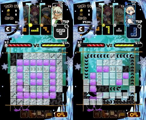 WONDERBLOCKS~ゲーム画面15