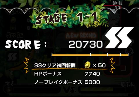 WONDERBLOCKS~ゲーム画面17