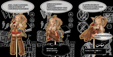 WONDERBLOCKS~ゲーム画面2