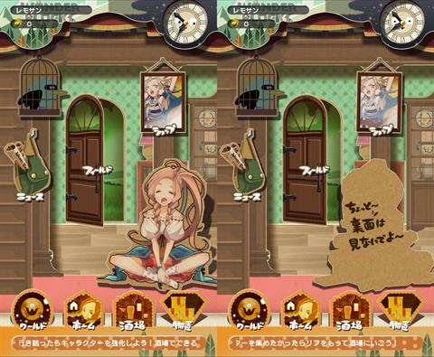 WONDERBLOCKS~ゲーム画面3