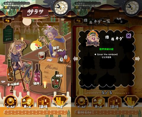WONDERBLOCKS~ゲーム画面4