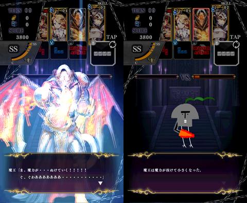 WONDERBLOCKS~ゲーム画面5