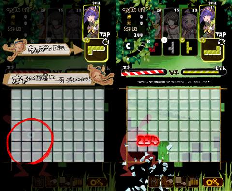 WONDERBLOCKS~ゲーム画面6