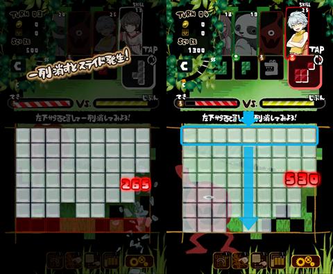 WONDERBLOCKS~ゲーム画面7