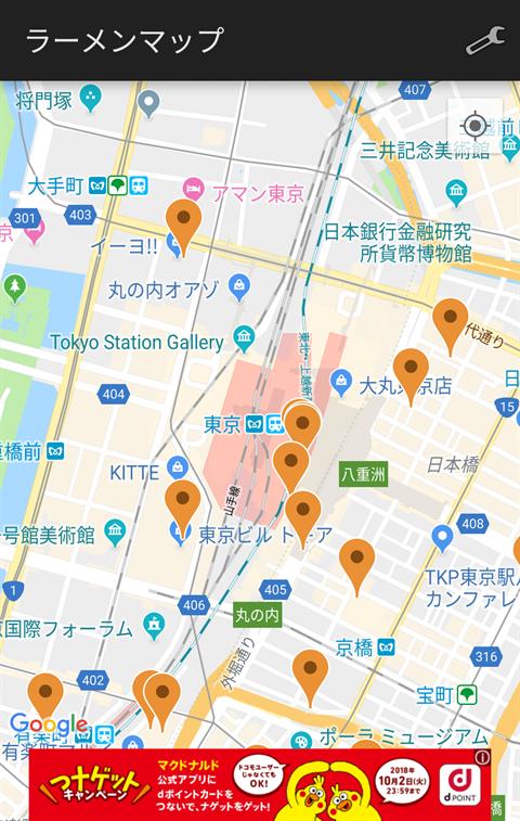 ラーメンマップの画面