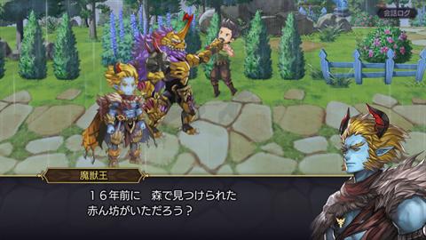 アナザーエデン~ゲーム画面15