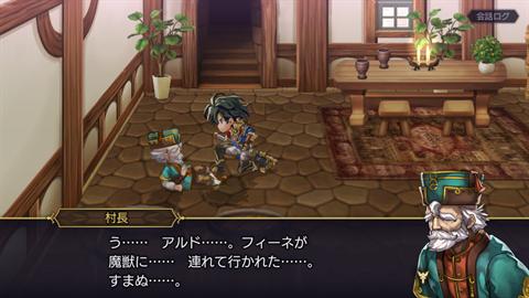 アナザーエデン~ゲーム画面16