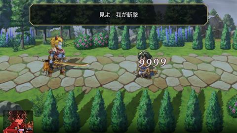 アナザーエデン~ゲーム画面18