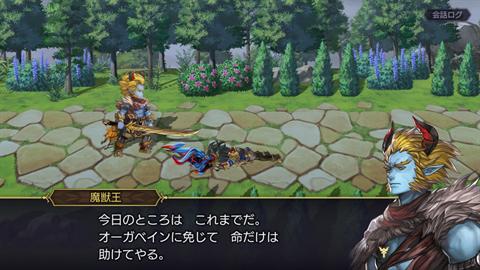 アナザーエデン~ゲーム画面21