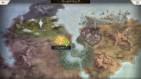 アナザーエデン~ゲーム画面25