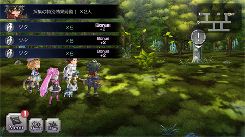 アナザーエデン~ゲーム画面34