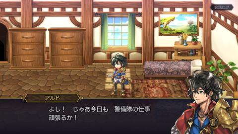 アナザーエデン~ゲーム画面8