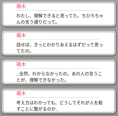 グリモア~ゲーム画面15