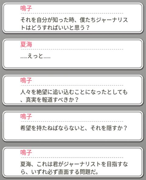 グリモア~ゲーム画面16