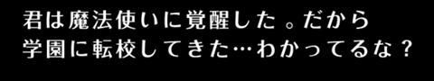 グリモア~ゲーム画面3