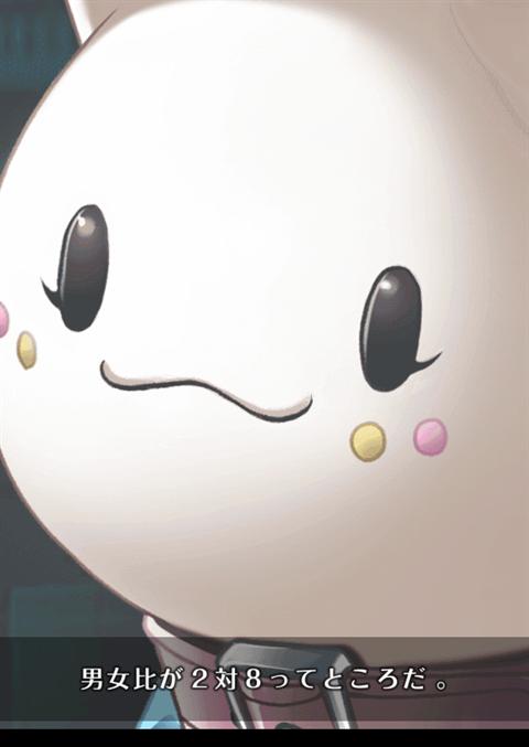 グリモア~ゲーム画面5