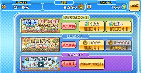 戦斧走破DASH~ゲーム画面3